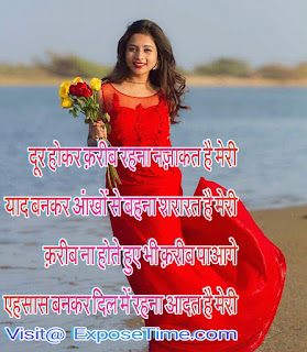shayari-dil-ko-chhu-lene-wali