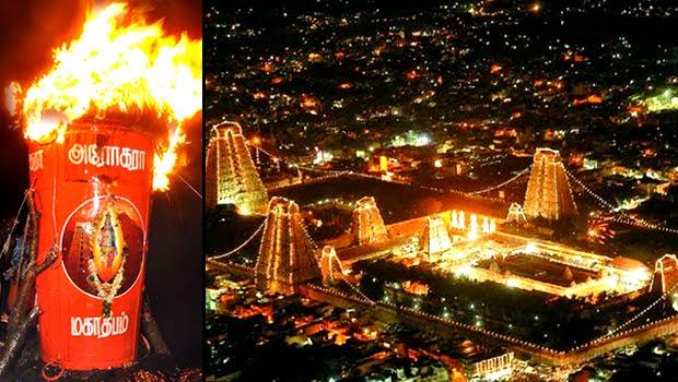 திருவண்ணாமலையில் கொட்டும் மழையில் பக்தர்கள் அரோகரா?! இன்று மாலை 2,668 அடி உயரத்தில் மகா தீபம்!
