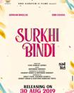 Sargun, Gurnam upcoming 2019 punjabi film Surkhi Bindi Wiki, Poster, Release date, Songs list