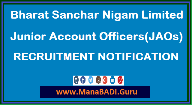 latest jobs, BSNL Recruitment, Bharat Sanchar Nigam Limited, Junior Accounts Officers, TS Jobs, Notifications, Recruitments, All India Jobs