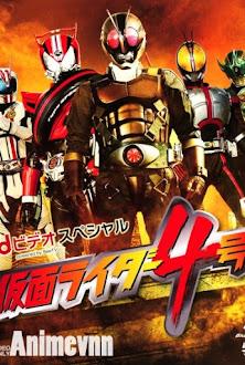 Kamen Rider 4 -  2015 Poster