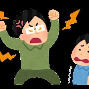 ヒステリックに子供を叱るお父さんのイラスト(躾)