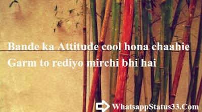 Bande Ka Attitude Cool Hona Chahiye - Whatsapp Attitude Status