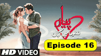 Pyaar Lafzon Mein Kahan Full Episode 16