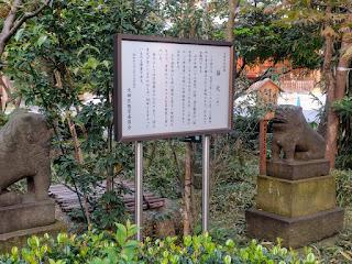 大田区最古のユーモラス形の狛犬一対