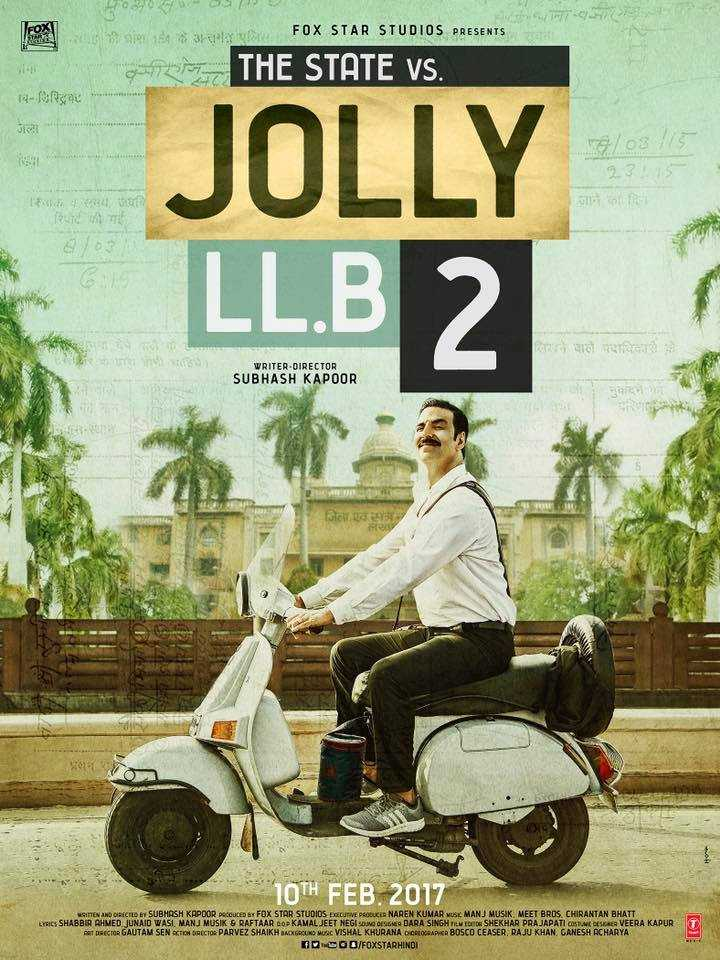 Jolly LLB 2 (2017) Movie Poster