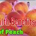 पीच यानि आडू के फ़ायदे | Peach fruit benefits in hindi