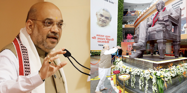 SC/ST एक्ट विरोधियों का डटकर मुक़ाबला किया जाएगा: अमित शाह | National News