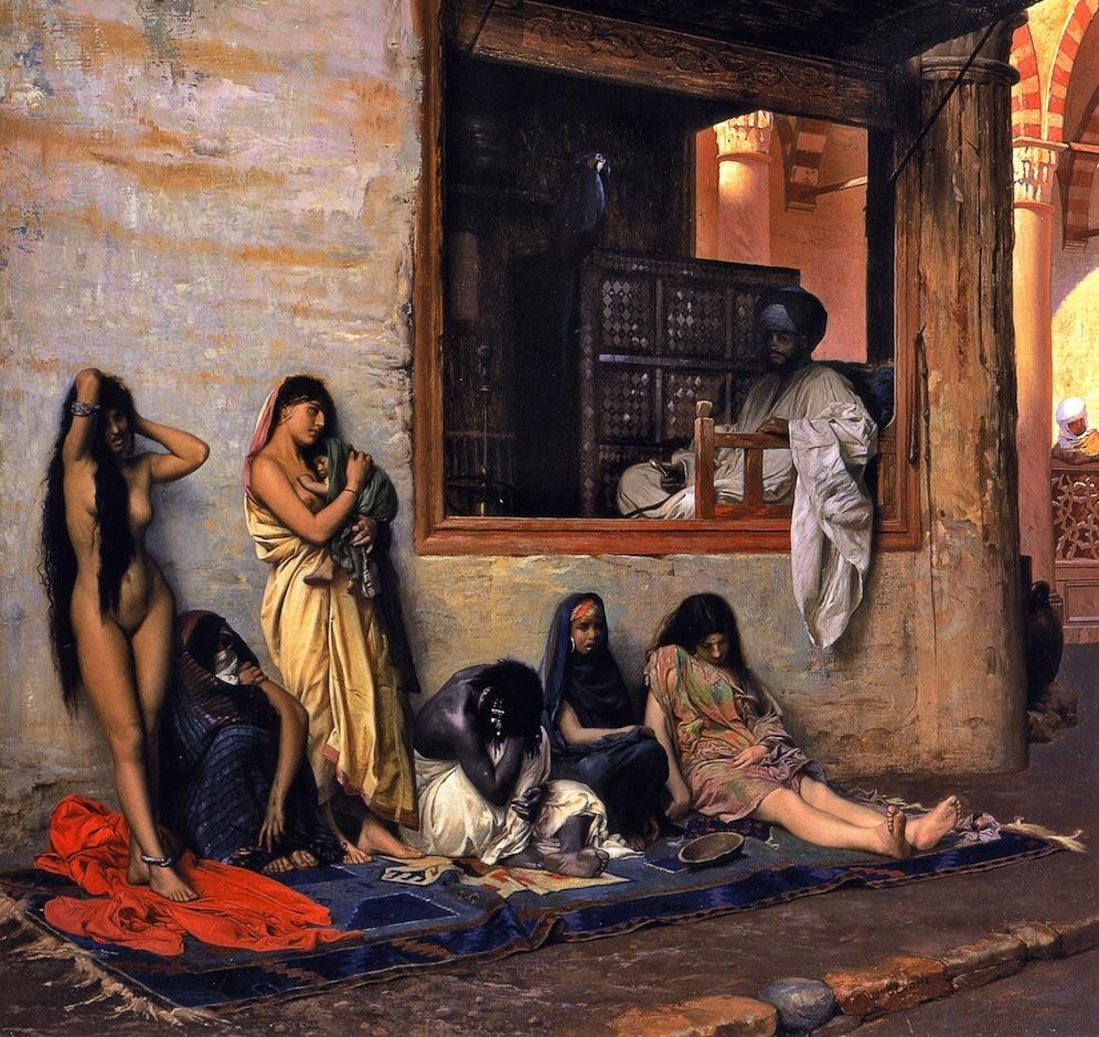 рабства знакомство