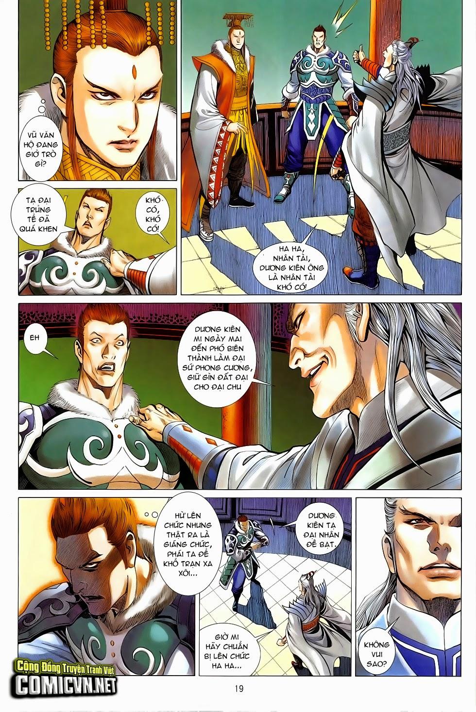Chiến Phổ chapter 5: lôi hỏa kinh thiên chiến trang 18
