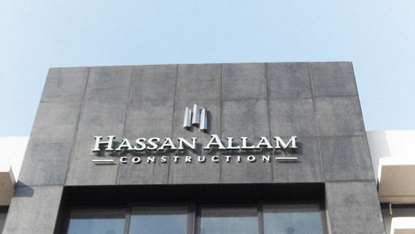 وظائف شركة حسن علام للمقاولات للشباب من الجنسين 2019