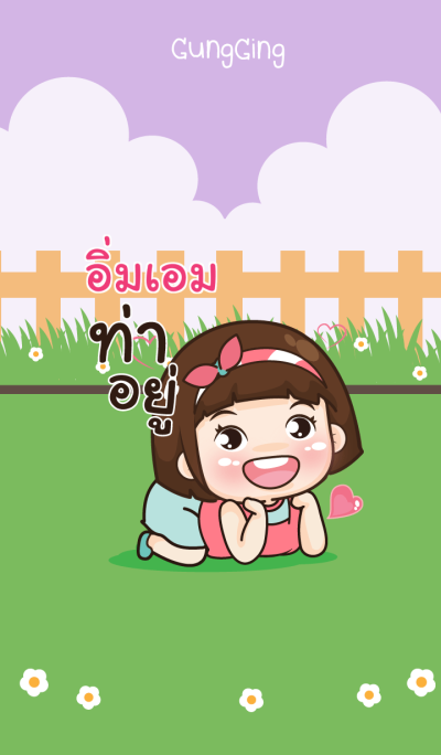 IMAME aung-aing chubby_N V13