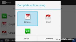 تغيير التطبيقات الافتراضية على اندرويد