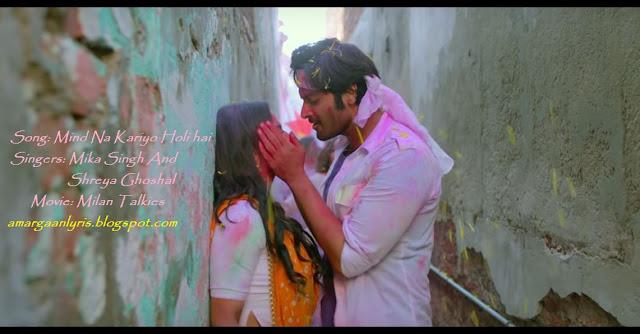 Mind Na Kariyo Holi Hai | Mika Singh And Shreya Ghoshal