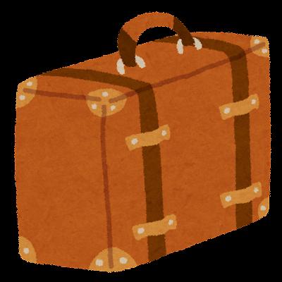 旅行鞄のイラスト