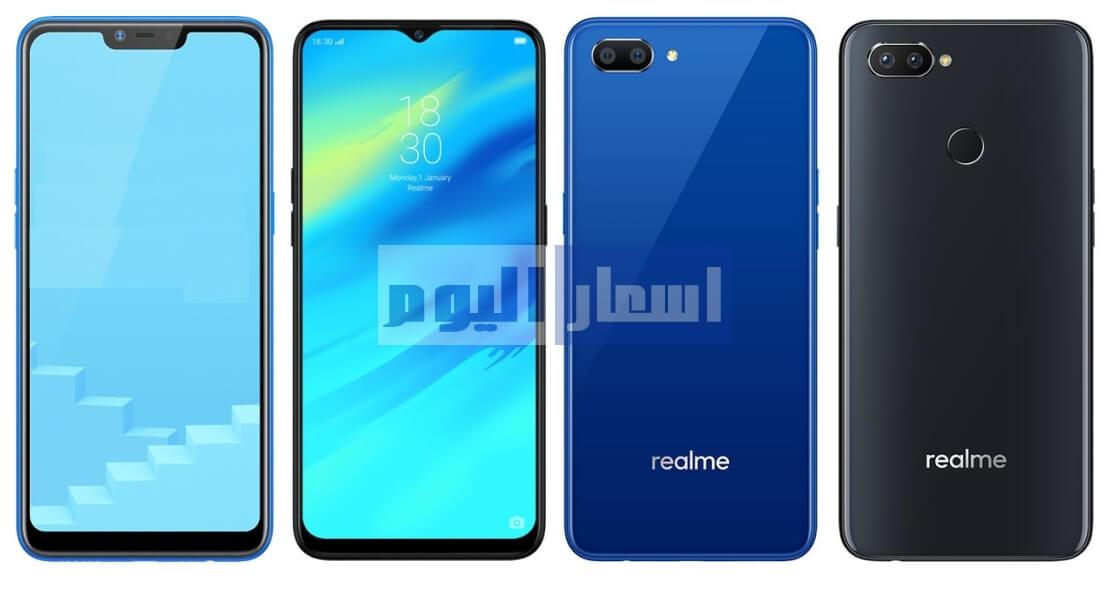 اسعار موبايلات ريلمي Realme Price فى مصر 2019 وافضل الانواع