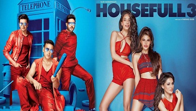 Housefull 3 Full Movie