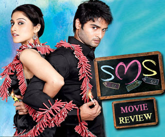 SMS Siva Manasulo Sruthi (2012) Hindi Dubbed 720p WEB-HDRip 1GB
