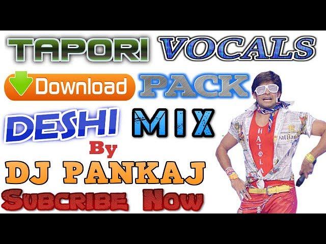 New Hard Kicks Packs For DJ Mixing By DJ Pankaj || Download