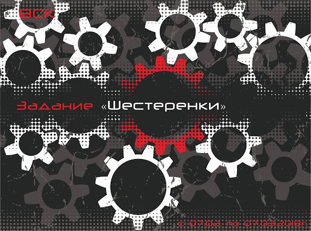 https://scrapvrn.blogspot.ru/2018/02/blog-post_7.html?