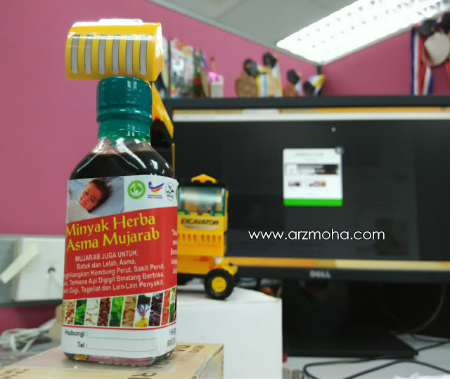 penawar semput, minyak untuk semput, rawat semput, minyak herba asmak original, minyak herba asma original,