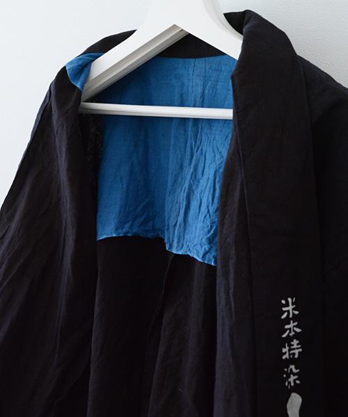 印半纏 藍染 ジャパンヴィンテージ 50年代 法被 アンティーク FUNS Hanten Jacket Japanese Vintage 50s Dark Indigo Dyed Antique