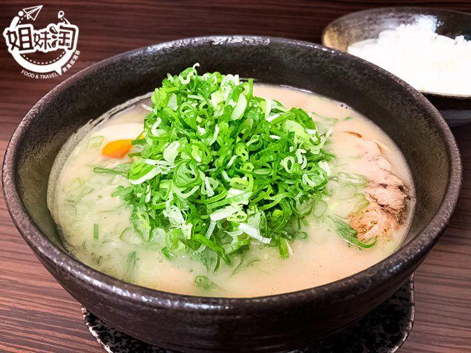 森拉麵-三民區日式料理