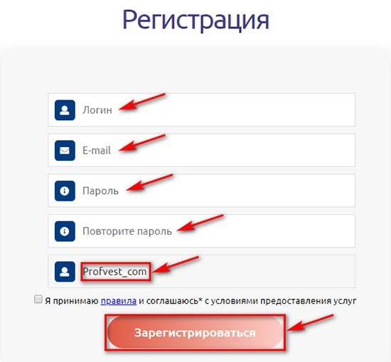 Регистрация в Zerobit IT 2