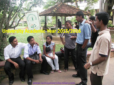 Sri Lanka University Campus Students Academic Year 2015/2016 Details