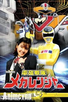 Denji Sentai Megaranger -  2014 Poster