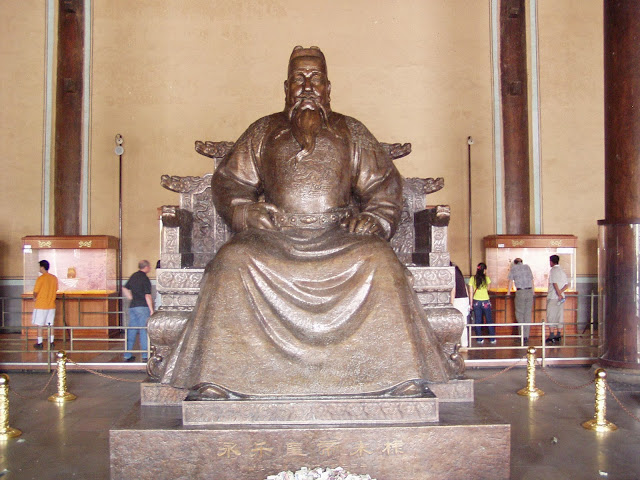 Ming Tomb Beijing Emperor Yongle