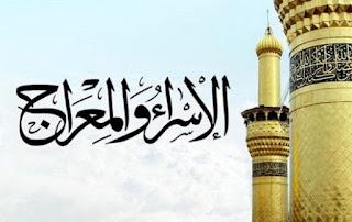 Hikmah Isra Mi'raj Nabi Muhammad Saw