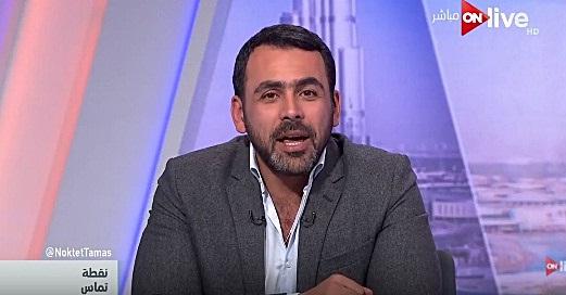 برنامج نقطة تماس يوسف الحسينى 13 1 2018 حلقة يوم السبت كاملة