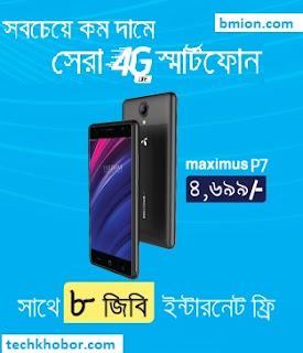 Grameenphone-MAXIMUS-P7-4G-Handset-4,699Tk-8GB-Internet-Free.jpg