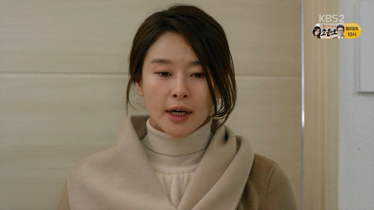 Image result for Ye Ji-Won
