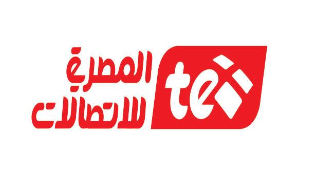 عاجل قطع خدمة الانترنت خلال شهر فبرايرعن 128 منطقة فى مصر تعرف على المناطق التى سوف تقطع فيها