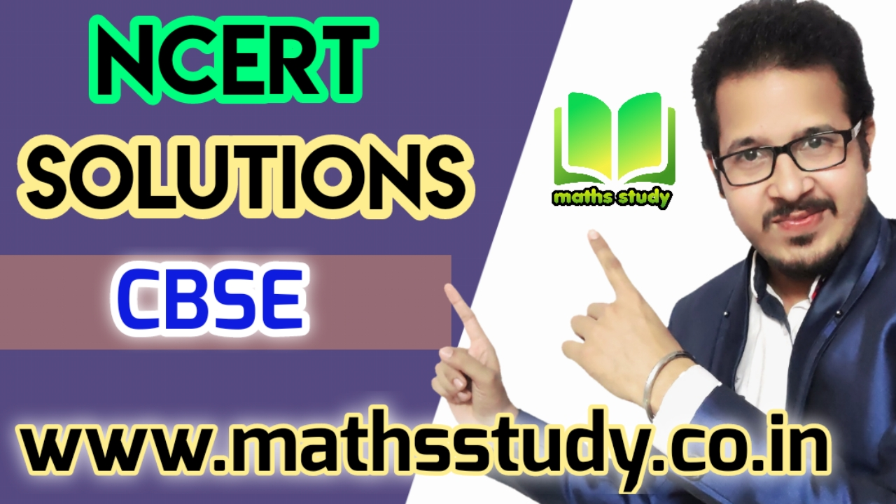 NCERT maths solutions