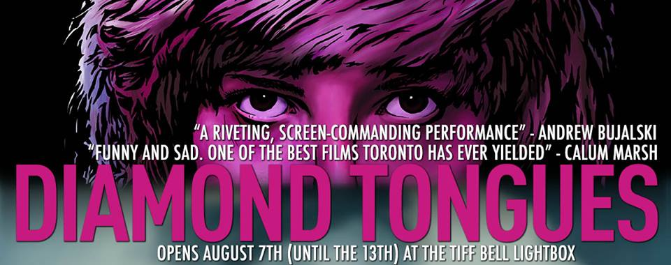 Toronto Film Review: Interviews with Cinephile Directors