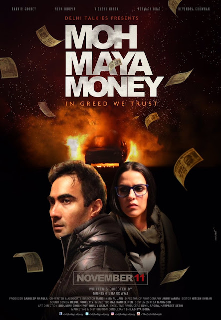 Moh Maya Money(2016), Movie Poster, Directed by Munish Bhardwaj