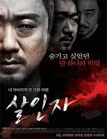 Murderer (2014) online y gratis