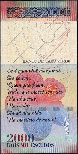 Cape Verde 2000 Escudos banknote 1999 Flower