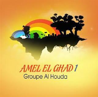 Groupe Al houda-Amel el ghad 1
