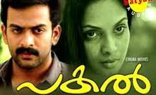 Pakal 2006 Malayalam Movie Watch Online
