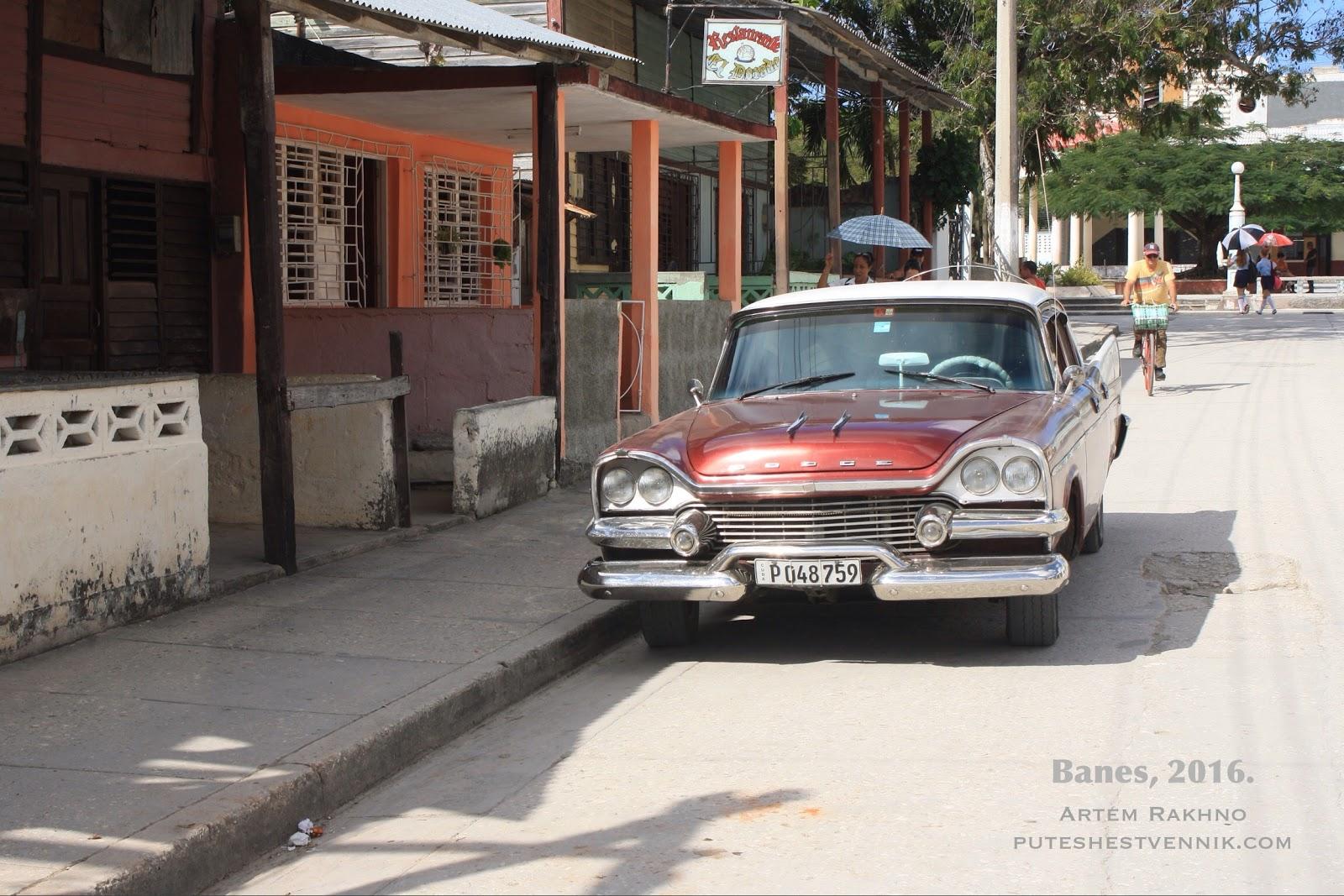 Машина на улице Банеса