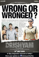 Drishyam 2015 1CD DVDRip Hindi