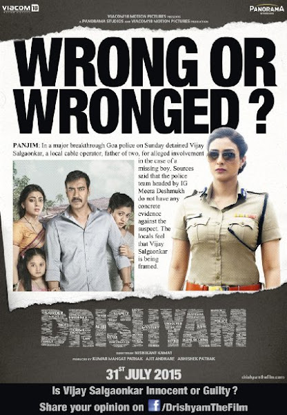 Poster Of Drishyam 2015 1CD DVDRip Hindi