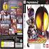 Kamen Rider 555 [ PS2 ]