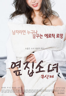 The Girl Next Door (2017)