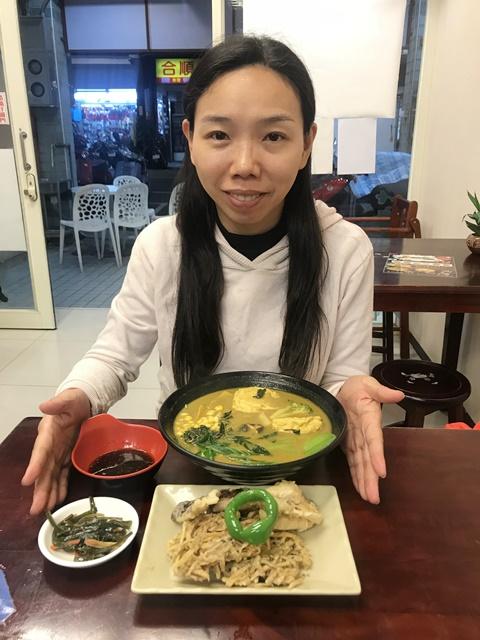 凡耘日式蔬食