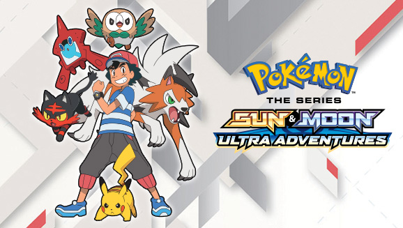 Pokemon Series Sun And Moon Ultra Adventures [Episode 44] English Dubbed